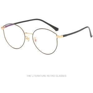 Image 3 - Nuovo di plastica gamba in acciaio versione Coreana del telaio occhiali di tendenza retrò in metallo di vetro del telaio Uomini e donne scarpe basse decorativi specchio.