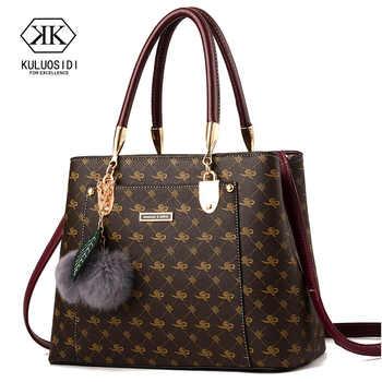 Luxury Handbags Women Bags Designer Brand Women Leather Bag Handbag Shoulder Bag for Women 2019 Sac a Main Ladies Hand Bags - DISCOUNT ITEM  40% OFF All Category