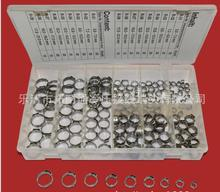 цена на Free shipping Pipe Clamp High Quality 170 PCS Stainless Steel 304 Single Ear Hose Clamps Assortment Kit Single