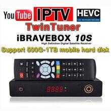 IBRAVEBOX F10S H.265 TwinTuner DVB-S2 récepteur satellite de Soutien IPTV XtreamIPTV CCcam PowerVU AVS + BissKEY IPTV SERVEUR
