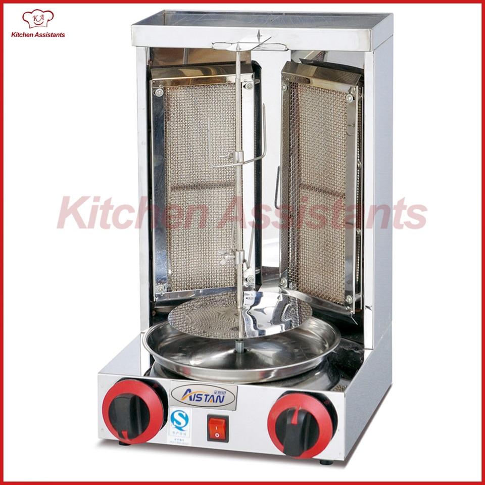 GB25 lpg gas mini kebab machine macine of bbq equipment good used electric gas lpg kebab machine turkish bbq grill gas shawarma making machine