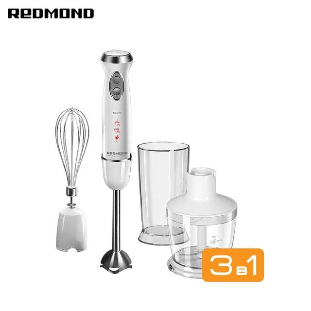 Блендер REDMOND RHB-2972