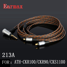 Earmax 213A A2DC אוזניות החלפת כבל 3.5mm שקע OCC כסף ציפוי HIFI אודיו כבל עבור ATH CKR100is/CKR90/CKS1100is