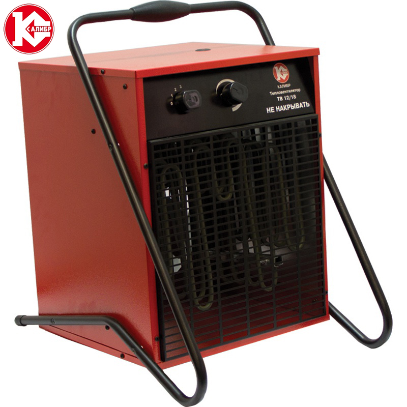 Kalibr TV 12/18 Electric Industrial Fan Heater Household Stove