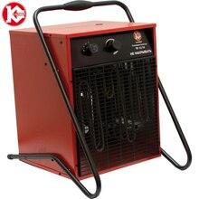 Kalibr tv 12/18 Электрический промышленный тепловентилятор бытовой обогреватель плита
