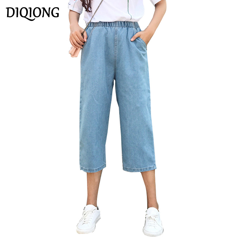 Diqiong Large Size Jeans Casual High Waist Seven Yards Wide Leg Pants loose trousers for women denim pants elastic waist pocket hot new large size jeans fashion loose jeans hip hop casual jeans wide leg jeans