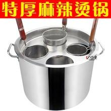Из нержавеющей стали malatang толщиной коммерческий ведро крышкой шары горшок китайский приготовления мандаринка суп горячий горшок