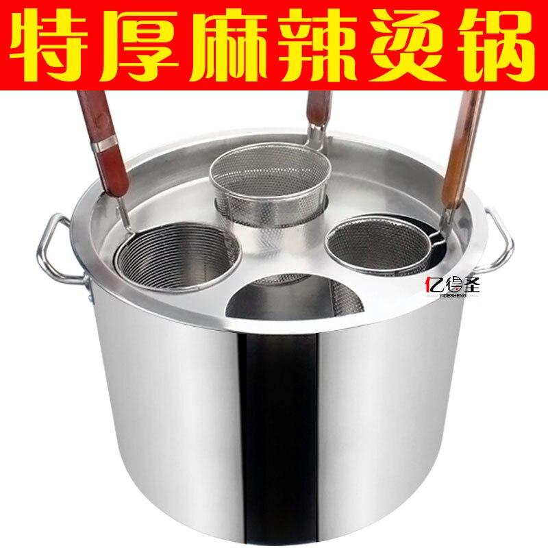 Tampa da caçamba de aço inoxidável malatang comercial grosso bolas pote pato mandarim Chinês cozinhar sopa de panela quente