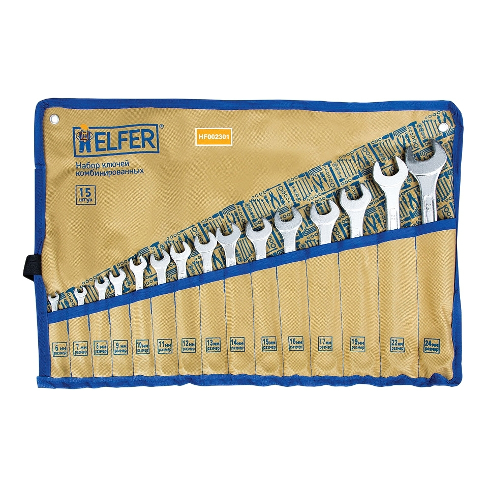 Фото - Set of combined keys Helfer HF002301 combined set of keys stayer 27081 h18