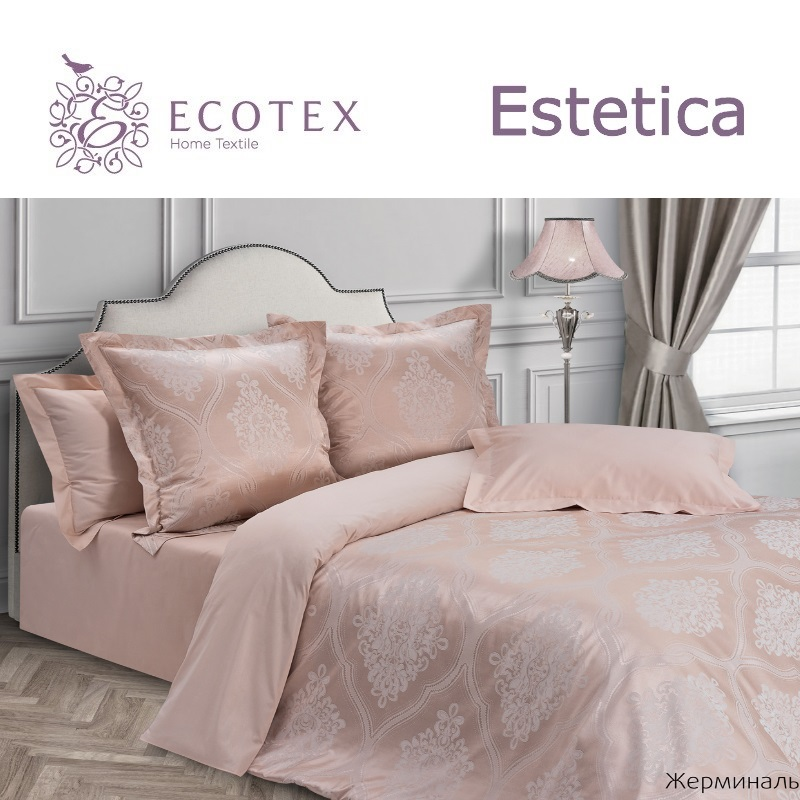 Bed linen set Germinal collection Estetica, fabric of satin-jacquard, production of Ecotex, Russian companies. bed linen set cassandra collection estetica fabric of satin jacquard production of ecotex russian companies
