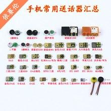 38 דגמים, כל אחד עבור חלק החלפת רמקול משדר מיקרופון מיקרופון עבור רוב נייד phonefor של אפל lenovo huawei סמסונג
