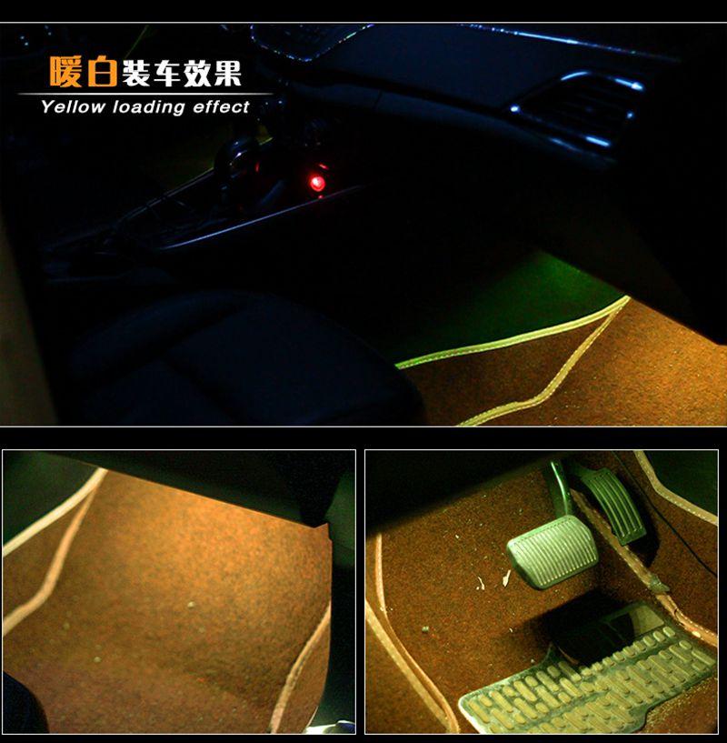 UTB8aFRrbpfJXKJkSamHq6zLyVXaj 4pcs Car RGB LED Strip Light LED Strip Lights Colors Car Styling Decorative Atmosphere Lamps Car Interior Light With Remote