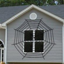 3 размера гигантские эластичные паутины Хэллоуин паутина террор вечерние украшения бар дом с привидениями Хэллоуин Пауки Паутина Хэллоуин Декор