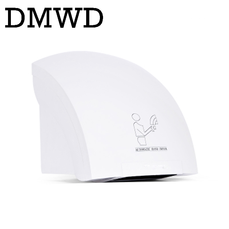 DMWD Hotel Commercial Automatic Hand Dryer Sensor Jet Bathroom Hot & Cold Air Wind Blow Hands