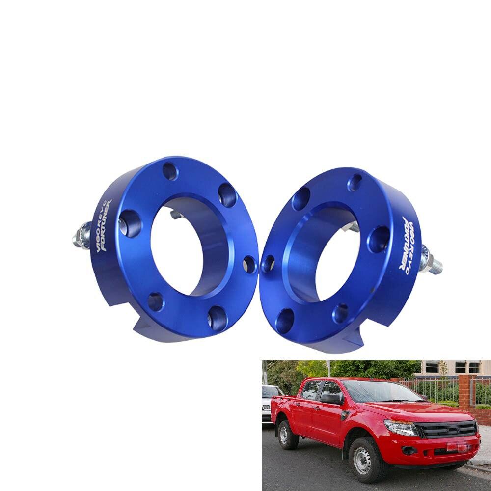 """Front Lift For 2006-2019 Dodge Ram 2.5/"""" Leveling Kit 4WD Billet Performance Blue"""