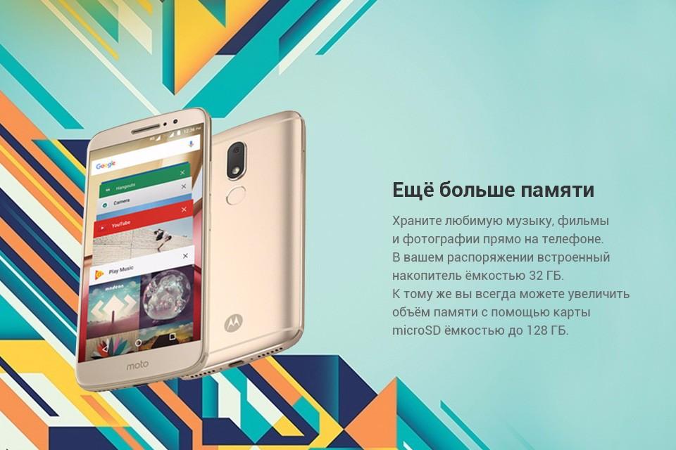 Smartphone Motorola M (XT1663)-4