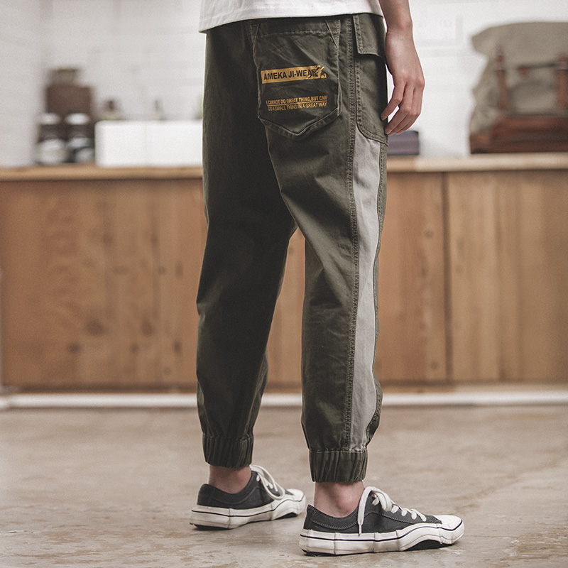 japanese patchwork pants
