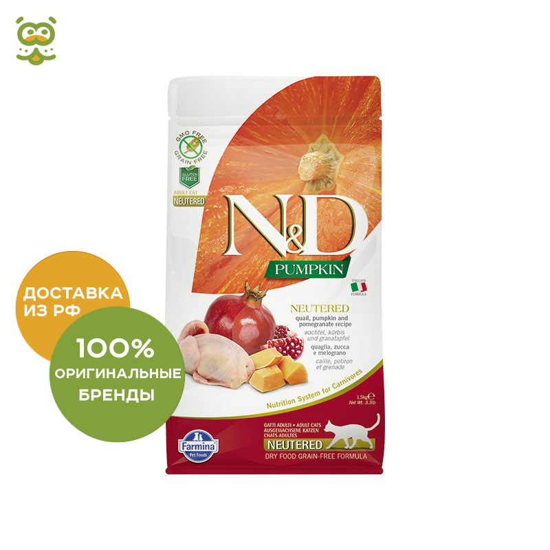 Cat food N&D Cat Pumpkin Quail Neutered food for neutered and sterilized cats, Quail, pumpkin and pomegranate, 300 g недорого