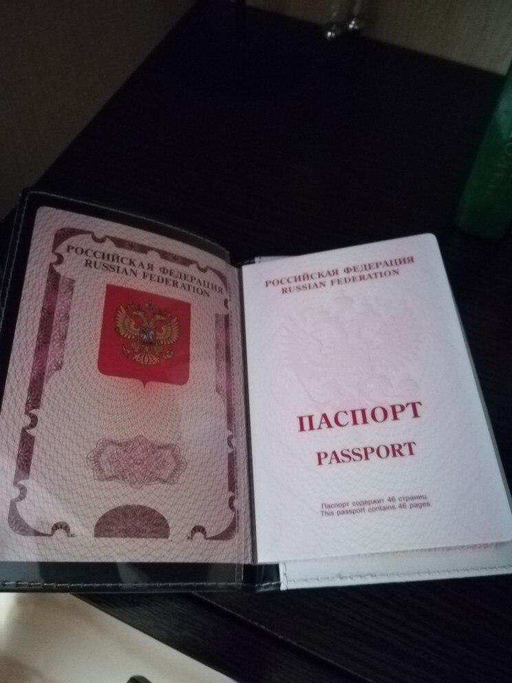 Etaofun paspoorthoes met nieuw patroon voor visitekaartjes, identiteitskaarthouder voor vrouwen voor op reis, fashion hoesjes voor paspoorten photo review