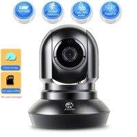 Jooan 720P 1080P HD Home Security IP Camera Security Network CCTV Wifi Wireless Surveillance Camera IR