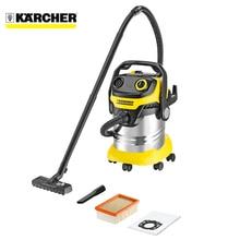 Пылесос для сухой и влажной уборки KARCHER WD 5 Premium ( вместимость пылесборника 25л, для сухой и влажной уборки, мощность 1100 Вт, система очистки фильтра, функция выдува воздуха)