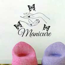 Vinyl Wall Decal Beauty Nail Salon Decoration Removable Butterfly Hands Shop Window Decor Sticker AY018