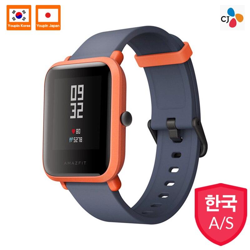 Amazfit Bip montre de sport intelligente Hua mi Xiao mi mi Fit édition jeunesse IP68 étanche GPS boussole fréquence cardiaque anglais russe espagnol