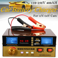 110V 250V 12V/24V 6AH 400AH Automatic Intelligent Pulse Repair Type Car Battery Charger Overheat Short Circuit Reverse Protect