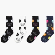 Cute Cat Head Pattern Cotton Women Socks Harajuku Funny Socks Cotton Ankle Socks Meias Calcetines Mujer bring wine request sentence pattern ankle socks