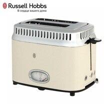 Тостер Russell Hobbs Retro Vintage Cream 21682-56