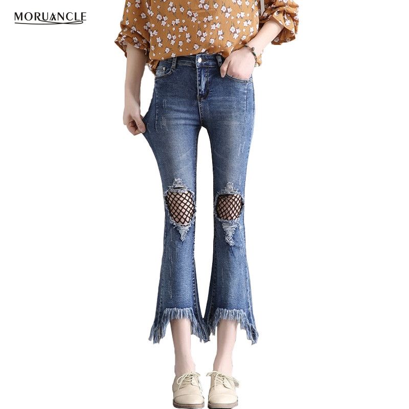 MORUANCLE Womens Skinny Distressed Flare Denim Pants Femel High Waisted Ripped Wide Leg Jeans Tassels Mesh
