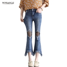MORUANCLE Womens Skinny Distressed Flare Denim Pants Femel High Waisted Ripped Wide Leg Jeans Tassels Mesh Patchwork Stretchy