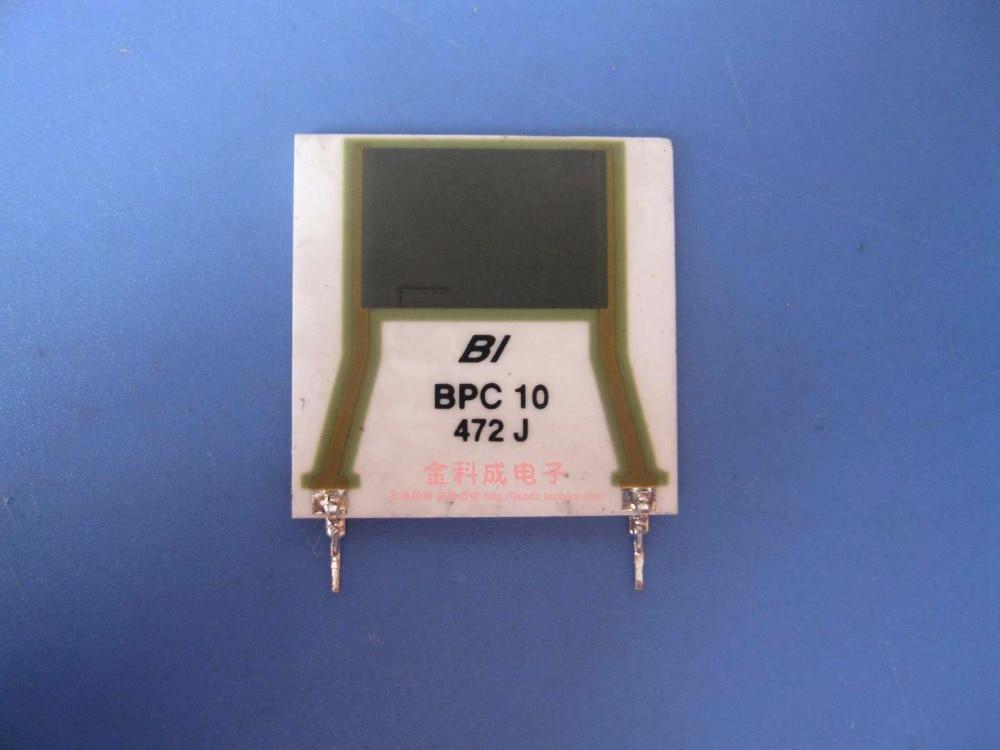 Original import hot spot BPC10-472J quality assurance dunamis 15 [japan import]