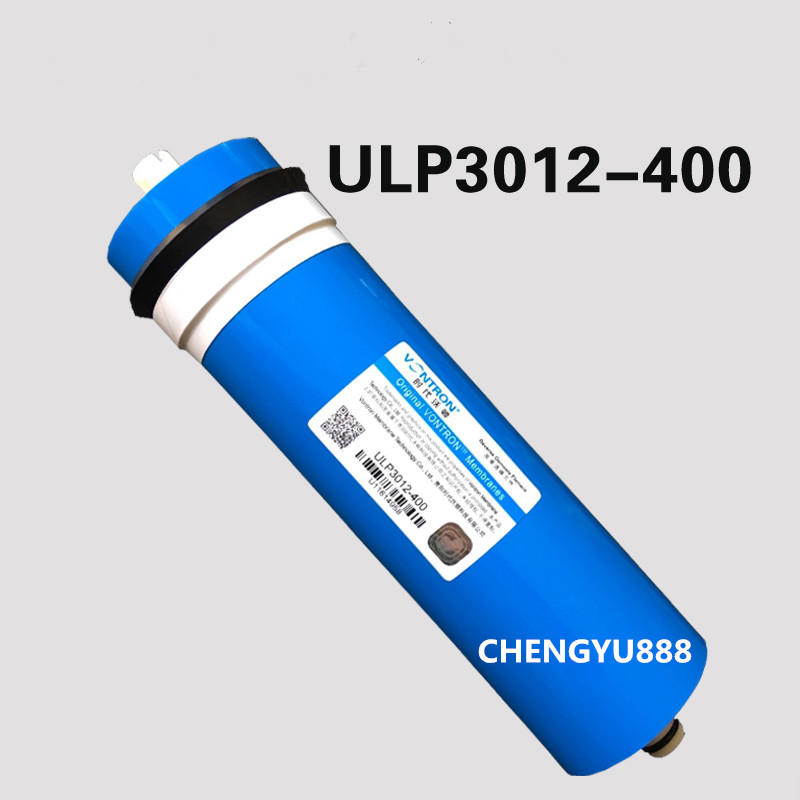 400 gpd reverse osmosis filter ULP3012-400 Membrane Water Filters Cartridges ro system Filter Membrane 300 gpd water filter ro booster pump for reverse osmosis drinking water