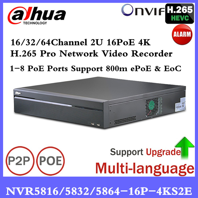 Brand 4K NVR NVR5816-16P-4KS2E 16CH 16 poe NVR5832-16p-4KS2E 32ch 16 PoE NVR5864-16P-4KS2E 1-8 PoE Ports Support 800m ePoE & EoC compatible with lego batman 70914 model 07081 super heroes bane toxic truck attack figure building blocks bricks toys