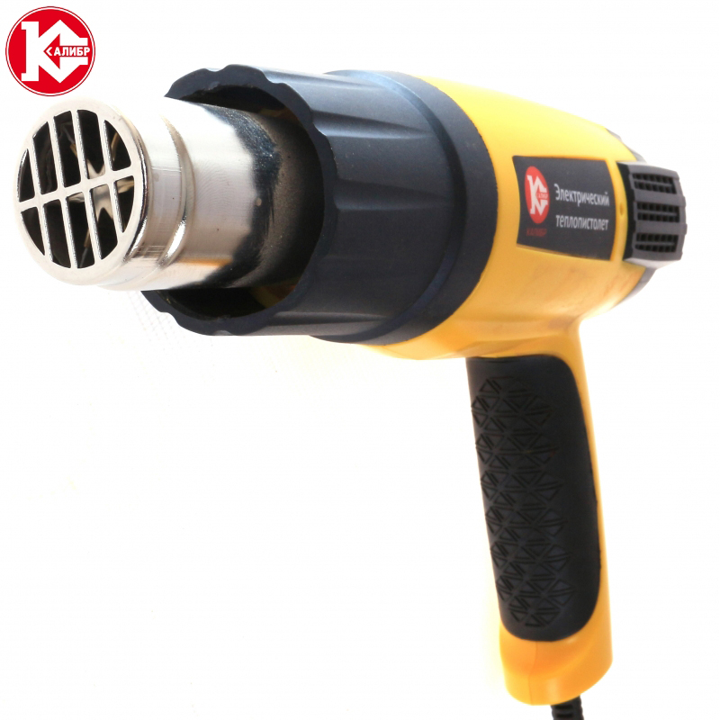 Electric heat gun Kalibr TP-2100DM power tool Industrial electric hot air gun in case with set