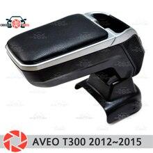 Подлокотник для Chevrolet Aveo T300 2012-2015 подлокотник автомобиля центральной консоли кожаный ящик для хранения пепельница аксессуары для стайлинга автомобилей m2