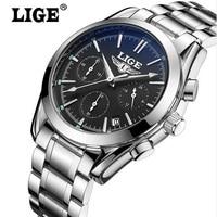 Sport Mens Watches Military Quartz Watch Top Brand Luxury Casual Watches LIGE Fashion Chronograph Clock Man