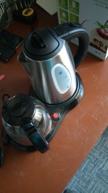 Electric kettle Galaxy GL0403
