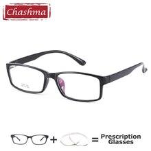 Big Size Glasses Frame for Men Wide glasses Chashma oculos de grau masculino armacao Prescription TR90 Light Flexible Spectacle