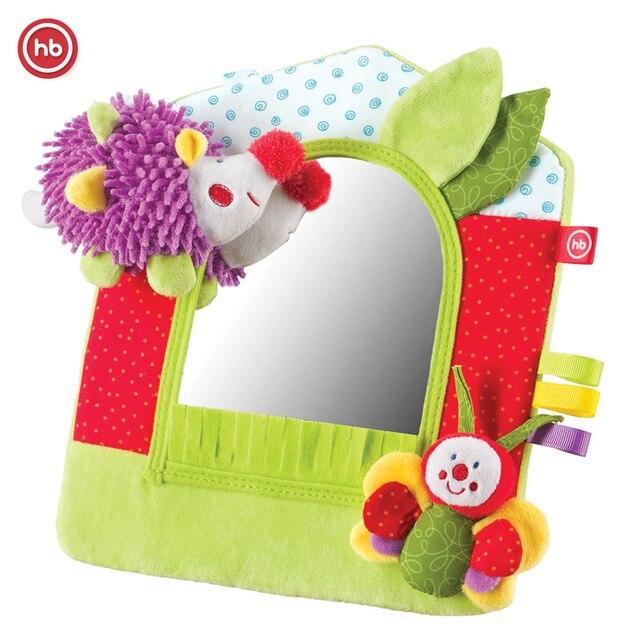 Развивающая игрушка-зеркало Happy Baby LOVELY GARDEN