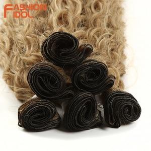 Image 5 - 패션 우상 흑인 여성을위한 폐쇄와 아프리카 곱슬 곱슬 머리 부드러운 긴 30 인치 옹 브르 황금 합성 머리 내열성
