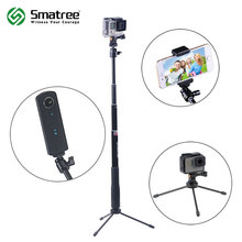 Smatree Q3 Telescoping Selfie Follow Tripod Stand for GoPro Hero 5/four/three+/Session Motion Cameras,Ricoh Theta S,M15/Cell Telephones
