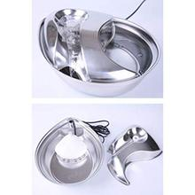 Pet Water Feeder Dog Cat Drinking Fountain 2.8 L Stainless Steel Automatic 110-230 V