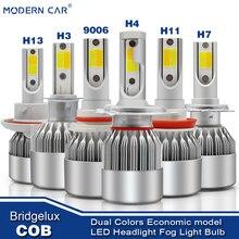 Современный автомобиль 8000LM двойной Цвет лампы противотуманных фар удара светодио дный фары W Здравствуйте te Amber Здравствуйте/Lo авто фары автомобиля лампа H7 H11 H4 9005 9006 9012