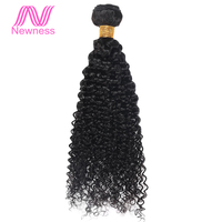 Newness Hair Natural Color Malaysian Curly Hair 12 32 inch Double Weft Remy Human Hair Bundles Weave