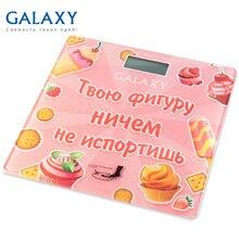 Весы напольные Galaxy GL 4831 (Предел 180 кг, шаг измерений 100 г, ЖК-дисплей, стекло, автовыключение)
