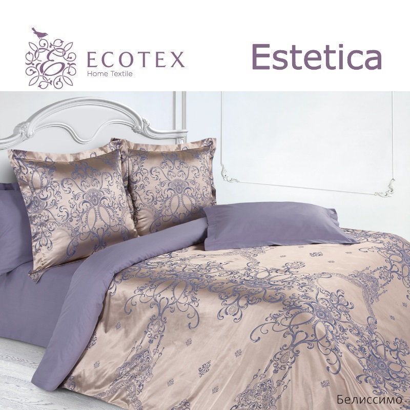 Bed linen set Belissimo collection Estetica, fabric of satin-jacquard, production of Ecotex, Russian companies. lactase production by aspergillus oryzae