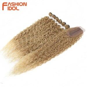 Image 4 - 패션 우상 흑인 여성을위한 폐쇄와 아프리카 곱슬 곱슬 머리 부드러운 긴 30 인치 옹 브르 황금 합성 머리 내열성
