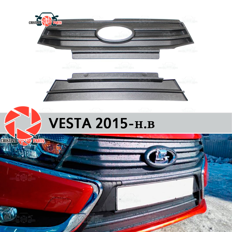 For Lada Vesta 2015- winter cap on front radiator grill bumper plastic ABS guard accessories protection car styling decoration stylish woolen beanie winter hat cap camouflage